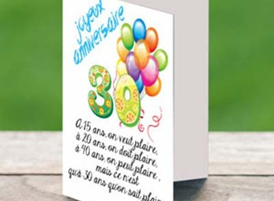 carte invitation anniversaire 30 ans gratuite. Black Bedroom Furniture Sets. Home Design Ideas