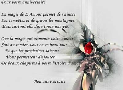 carte-anniversaire-de-mariage-gratuite.jpg