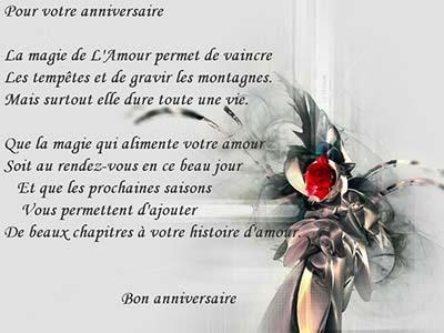 carte anniversaire de mariage à imprimer carte anniversaire de mariage gratuite a imprimer |