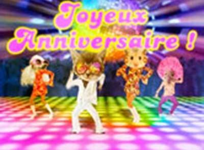carte-anniversaire-disco.jpg