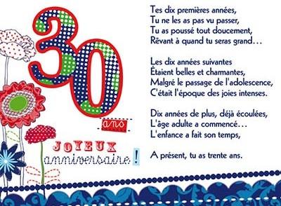 carte-anniversaire-gratuite-30-ans.jpg