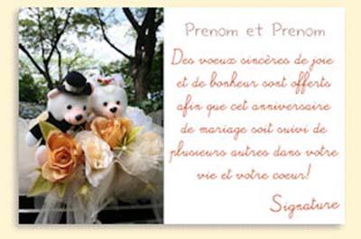carte anniversaire de mariage à imprimer carte anniversaire mariage a imprimer |