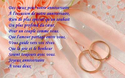 carte-anniversaire-mariage-gratuite-a-imprimer.jpg