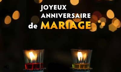 carte-anniversaire-mariage-gratuite.jpg