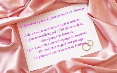 carte-d-anniversaire-de-mariage-gratuite-a-imprimer.jpg