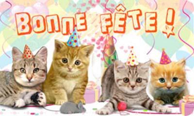 carte-d-anniversaire-electronique-gratuite.jpg