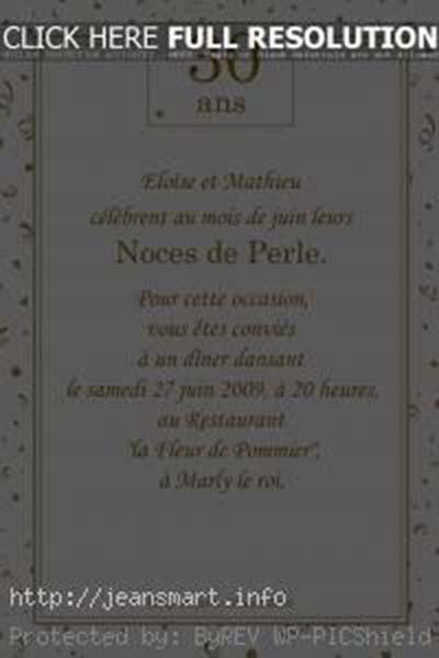 carte-d-invitation-anniversaire-de-mariage.jpg