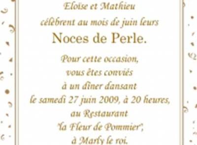 carte-d-invitation-anniversaire-mariage.jpg