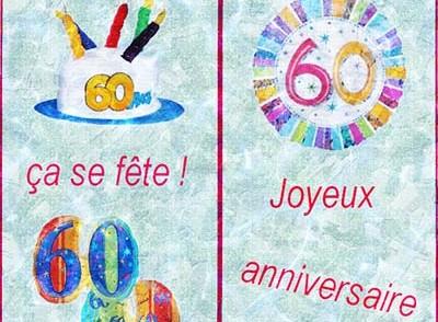 carte-invitation-anniversaire-60-ans-gratuite.jpg