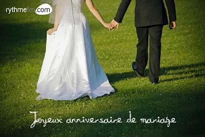 cartes-virtuelles-anniversaire-de-mariage.jpg